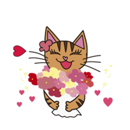 Adorable Bengal Cat Sticker