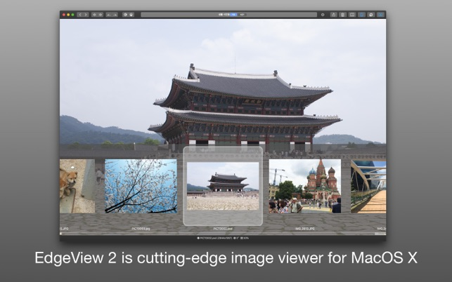 EdgeView 2 Screenshot
