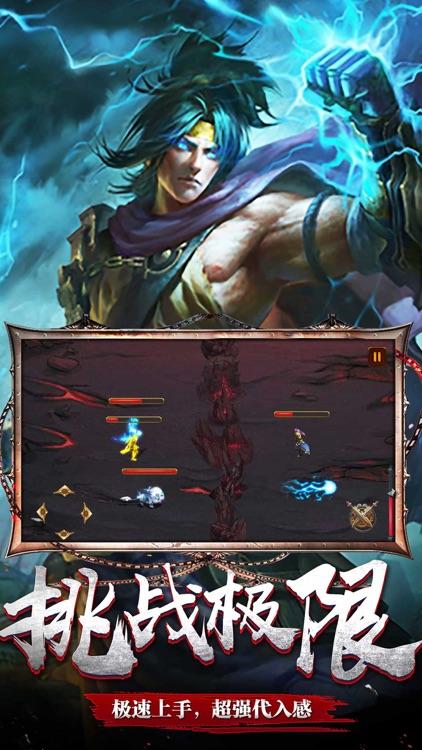 三国:王者争锋 screenshot-4