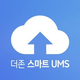 더존 스마트 UMS