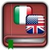 English Italian dictionary eng