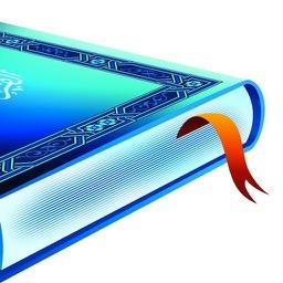 Hanafi Fiqh Guide (Mukhtasar al-Quduri) ( Islam Quran Hadith )