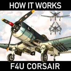 Activities of How it Works: F4U Corsair