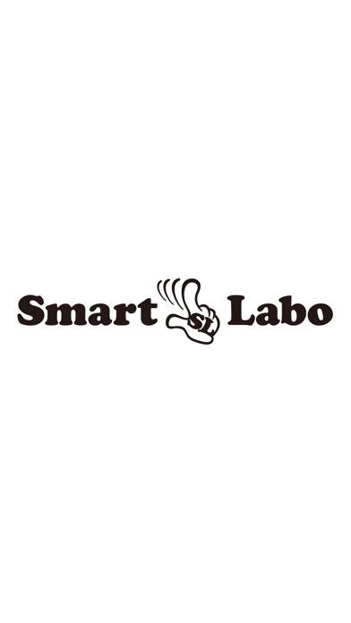 Smart Laboメンバーズアプリのおすすめ画像1