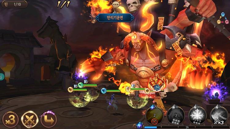 봉인 screenshot-5