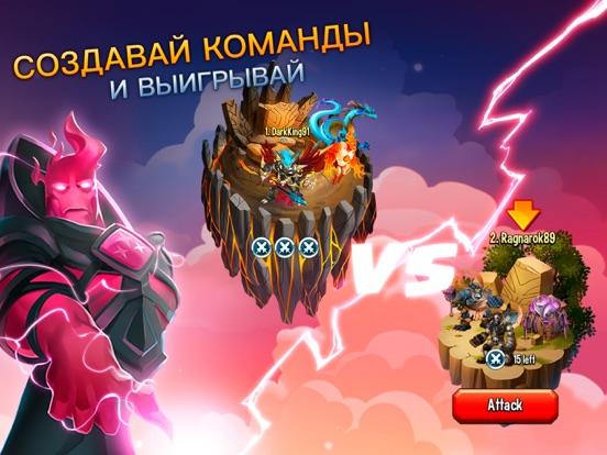 Скачать игру Monster Legends