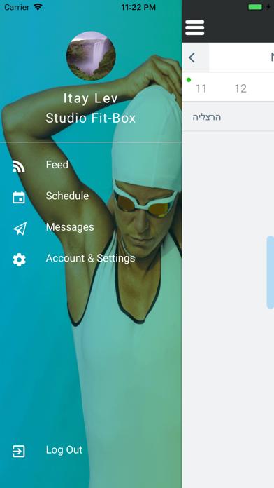 TI Israel screenshot 2