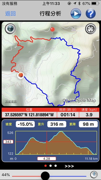GPS Hiker screenshot-4
