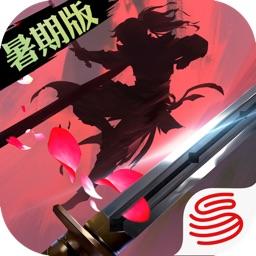 三少爷的剑-武侠经典 仗剑问情