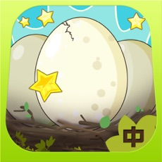 Activities of Game of Egg -CN