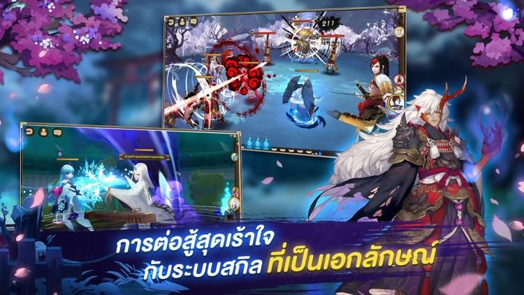 Onmyoji องเมียวจิ screenshot-4