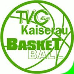 Kaiserau Baskets