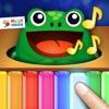 動物の鳴き声が出る子供向けピアノ(子供用Happy Touchミュージックアプリ)