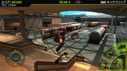 Skateboard Party 2 Proのおすすめ画像1
