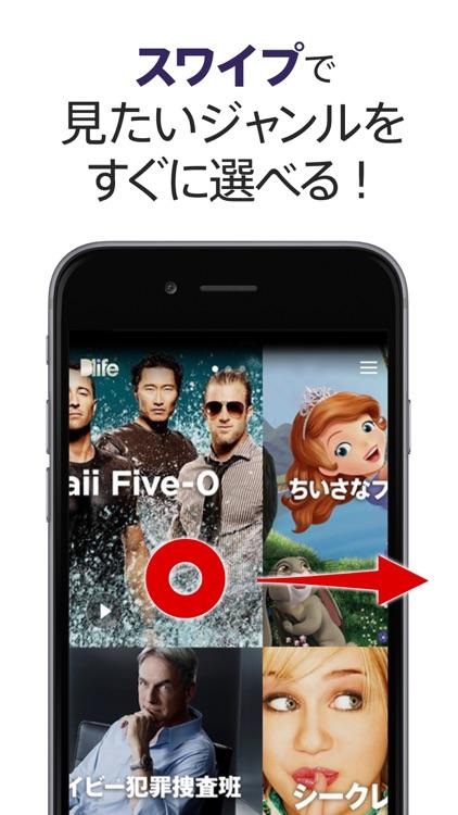 Dlife(ディーライフ) screenshot-3