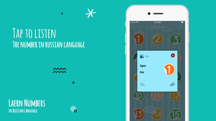 Learn Numbers in Russian screenshot-3