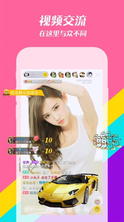 小猪直播-高颜值直播视频社交app screenshot-3