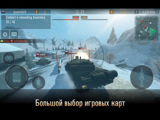 Скачать Armada: Modern Tanks