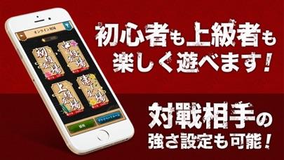 棋皇-2人対戦できる本格将棋アプリスクリーンショット4