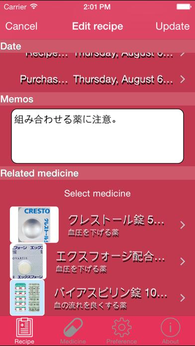 Prescription screenshot two