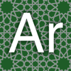 Levantine Arabic Dictionary