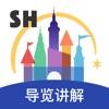 上海迪士尼乐园-地图导览讲解