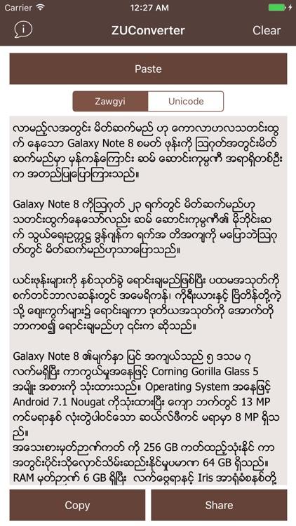 ZUConverter by Phyo Myanmar Kyaw