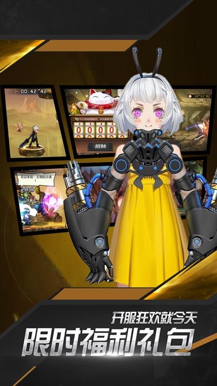 全职猎手-二次元冒险rpg手游 screenshot-4