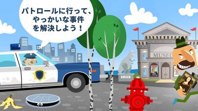子供向け小さな警察署のおすすめ画像3
