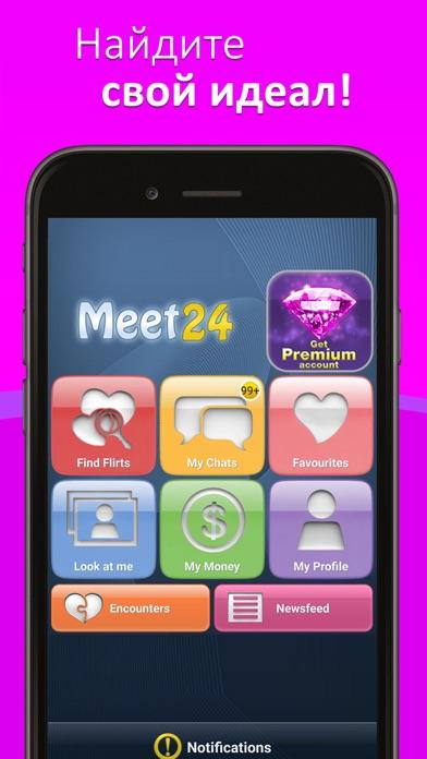 Meet24 скачать приложение скачать программы для 7 х64