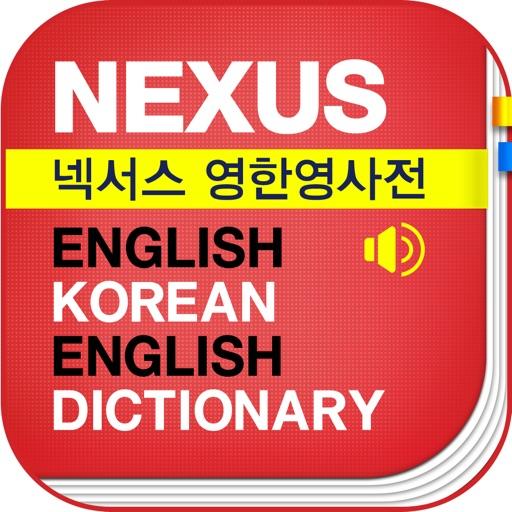 NEXUS 영한/한영사전