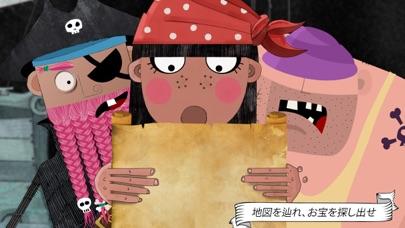 We ARGH Piratesのおすすめ画像2