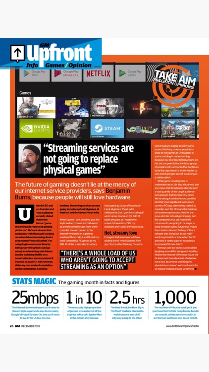 GamesMaster screenshot-3
