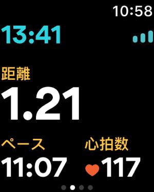 Runkeeper- GPS ランニングトラッカー Screenshot