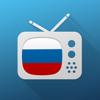 TV RU - Русское ТВ бесплатных