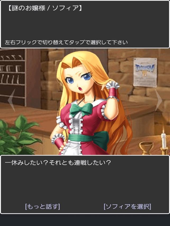 換金できるRPG【DORAKEN】 Screenshot