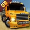 卡车模拟-欧洲大卡车驾驶游戏