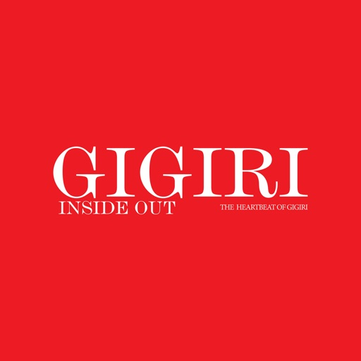 Gigiri Inside Out