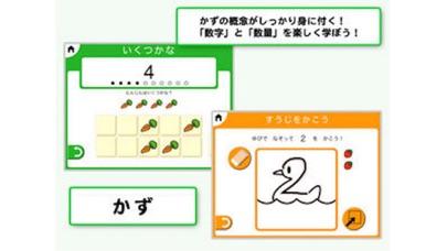 ひらがな:ゆびドリル(入学準備アプリ)for iPhone ScreenShot3
