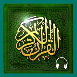 قرآن كريم كامل بصوت بلا أنترنت Mp3