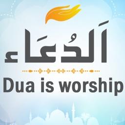 Dua is Worship