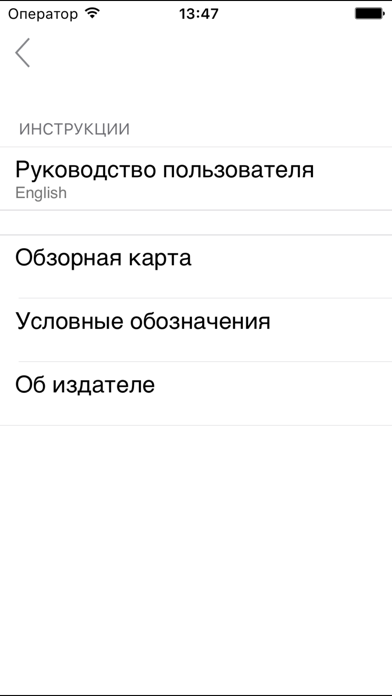 Screenshot for Азербайджан in Sweden App Store