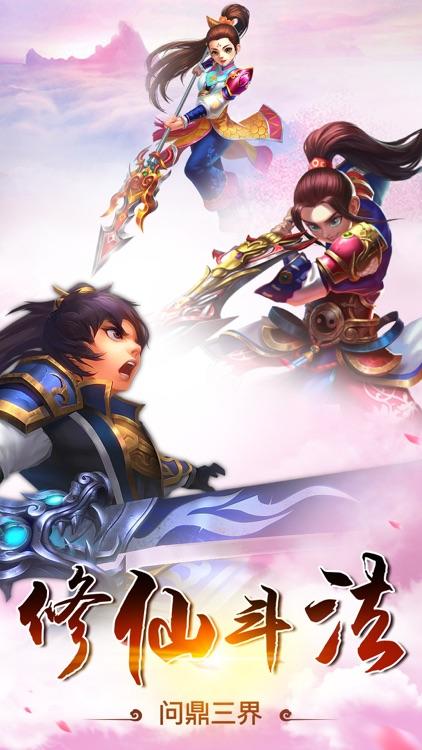 西游修仙行-梦幻情缘仙侠手游