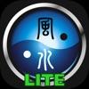 Smart Feng Shui Compass (Lite) - iPhoneアプリ