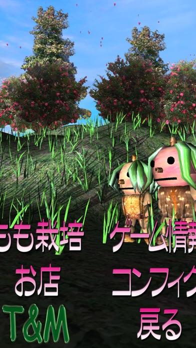 Momo's Peach Festival Farm screenshot 4