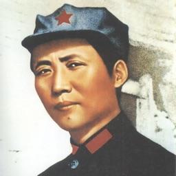 毛泽东文集有声电子书-毛泽东选集与毛泽东诗词
