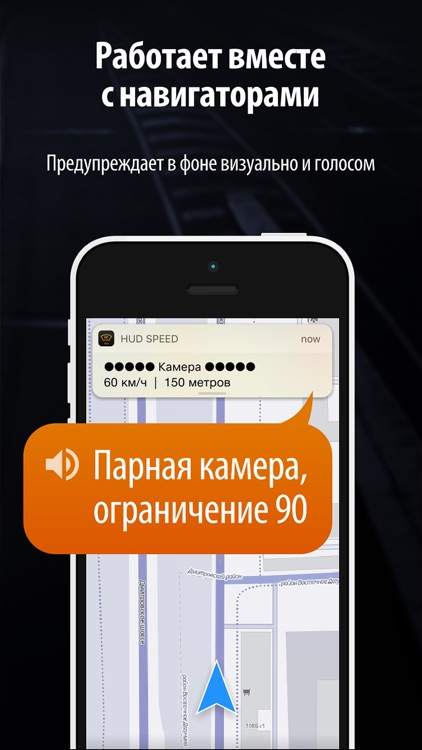 HUD Speed – антирадар ГИБДД screenshot-4