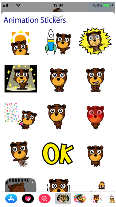 Beb Animation 3 Stickers Screenshot