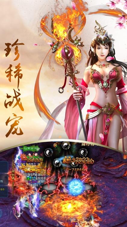 九天仙侠-3D修仙仙侠手游