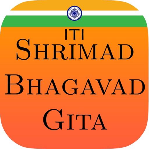 iti Shrimad Bhagavad Gita